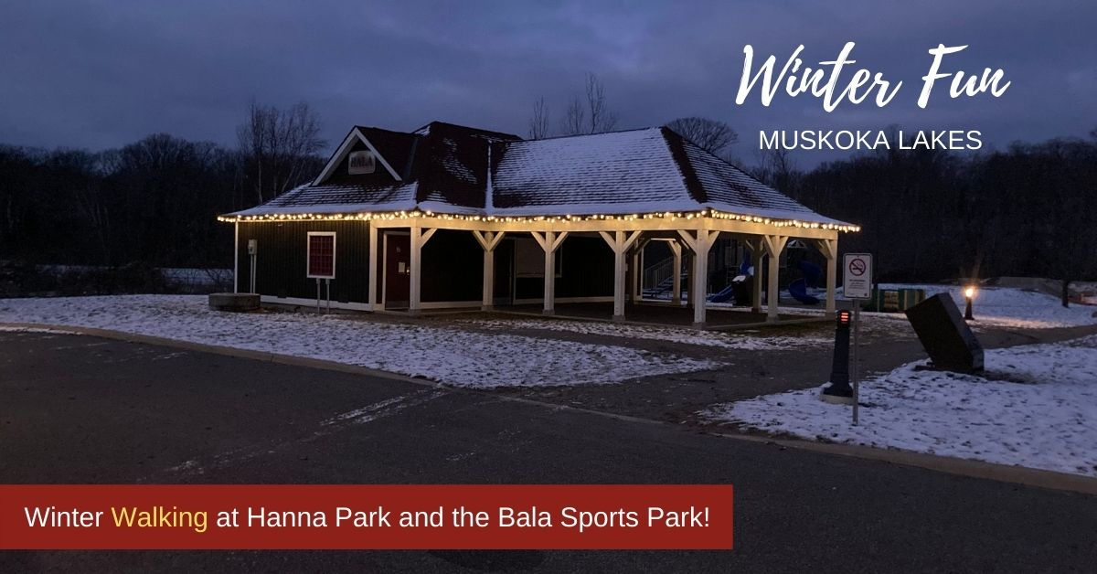 bala sportspark building with lights